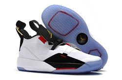 Jordan 33,34