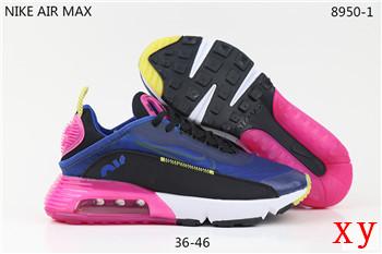Max2090