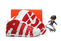 Air pippen kids