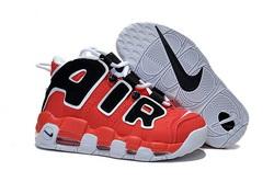 Air pippen